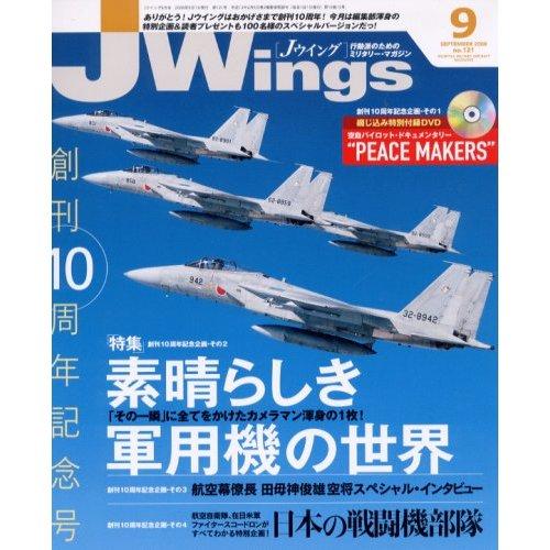 J_wings_2008_09513vdt4u9fl_ss500_