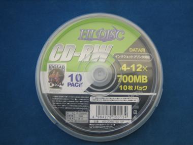 Cdrw700mb_10hi_diskhd_cdrw12x_10pi