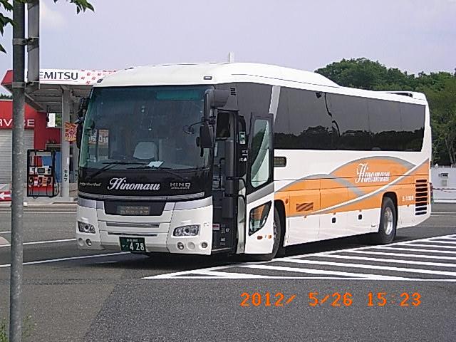 R0014179