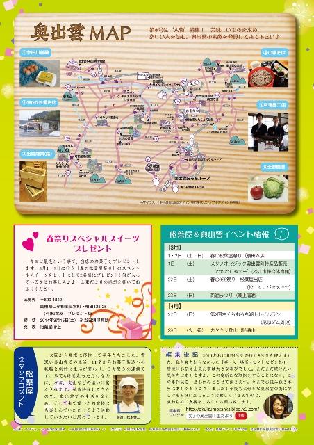 yamazato_08_N_4.jpg