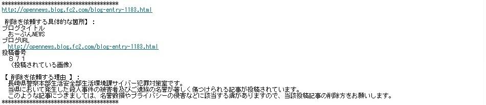 115901.jpg