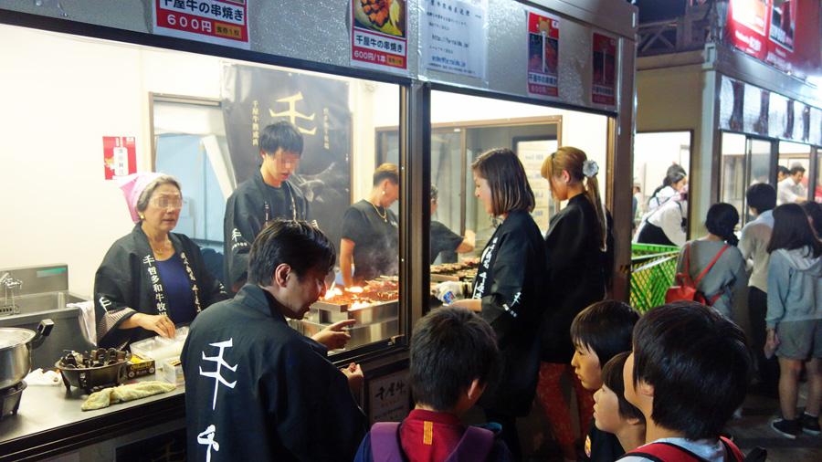 肉フェス 夜