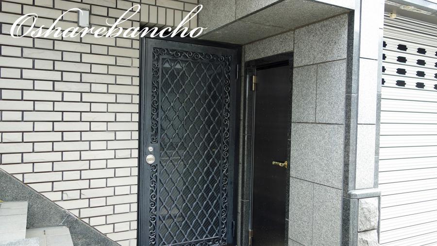 浜崎あゆみ 自宅 住所 南青山 豪邸