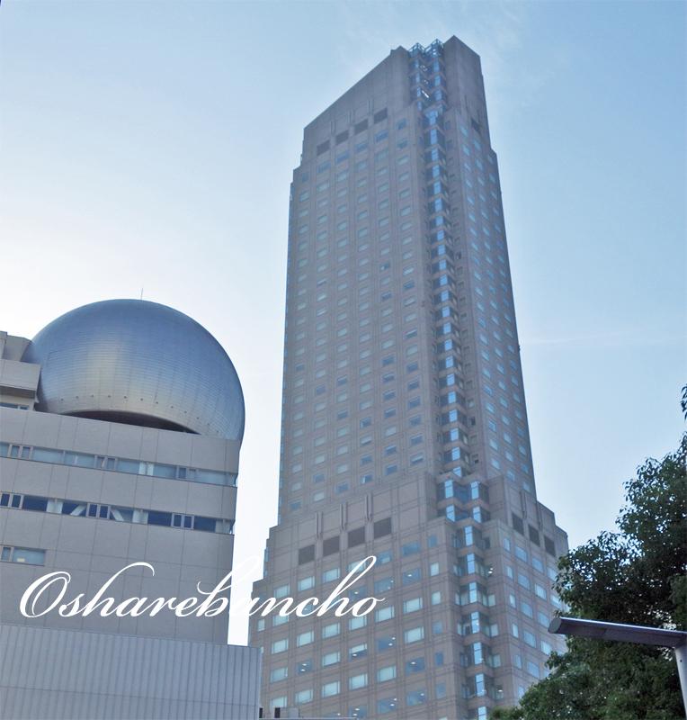 飯島愛 インフォースタワー