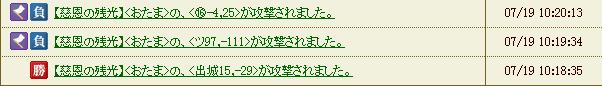 20140723012025ed5.jpg