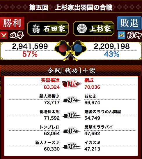 2014080602505748f.png
