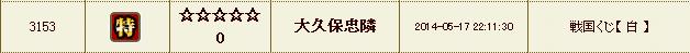 2014_5_17.jpg