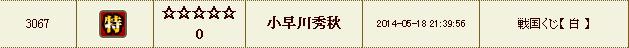 2014_5_18_1.jpg