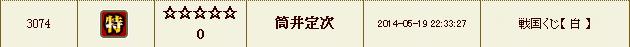 2014_5_19_3.jpg