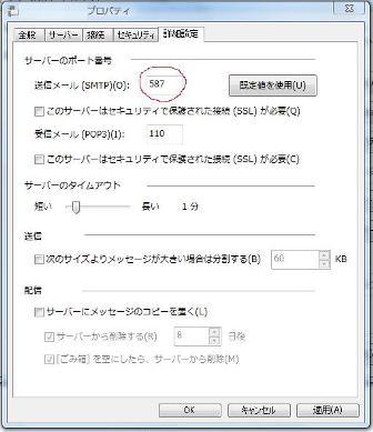 20140412123927b48.jpg