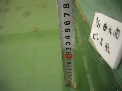 125cm.jpg