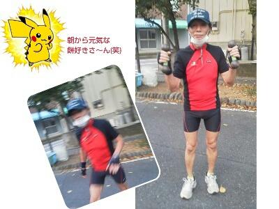 fc2_2014-08-20_07-54-04-788.jpg
