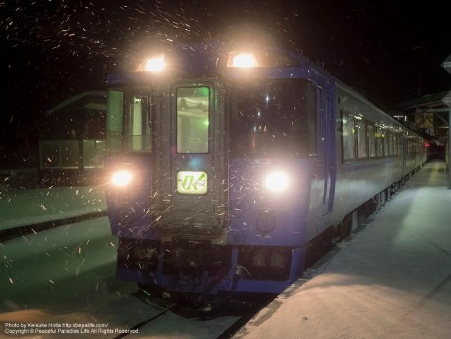 特急オホーツク、上川駅より