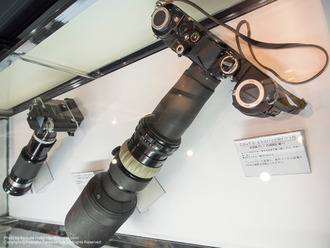 CP+2014 Nikon F2