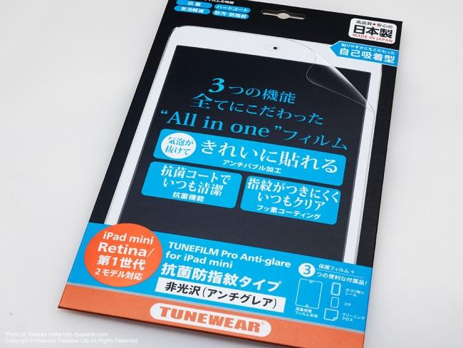 TUNEWEAR TUNEFILM Pro for iPad mini