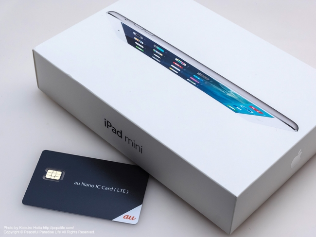 iPad mini Retina Wi-Fi + Cellularモデル 箱とSIMカード