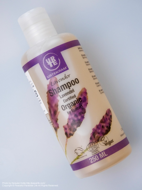 URTEKRAM Lavender Shampoo