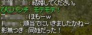 0807toGIMP4.jpg