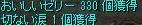 201407300704138f0.jpg