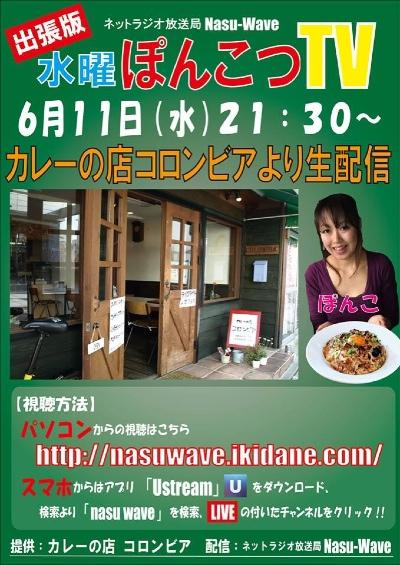 fc2blog_20140519224243bc0.jpg