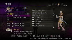 201405101951547b9.png