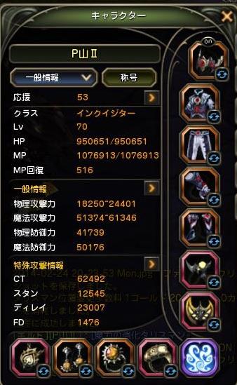 2014022501463643a.jpg