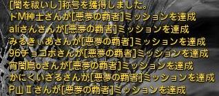 20140226015839161.jpg