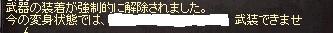 0912_5.jpg