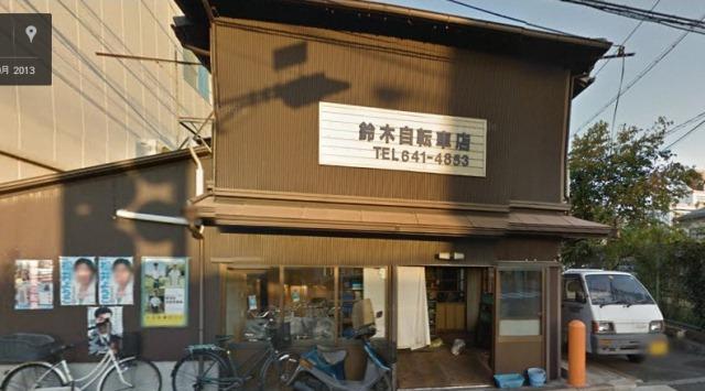 suzuki自転車-1