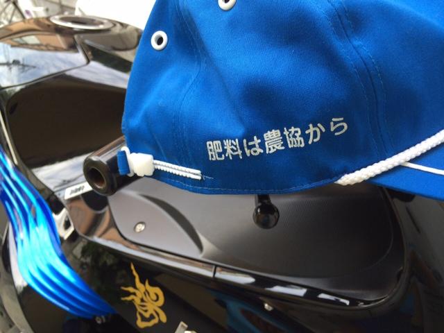 Photo_20140525170222446.jpg