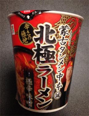 mmi_nakamoto_02.jpg