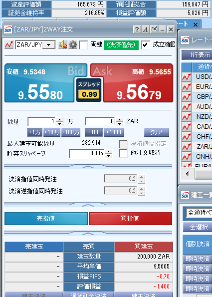 201407221904309c2.png