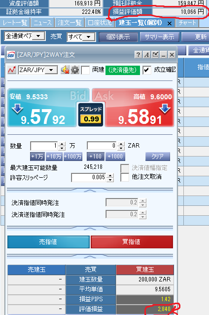 20140723051826603.png