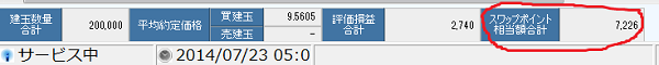 2014072305203744c.png