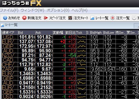 20140725063504bea.png