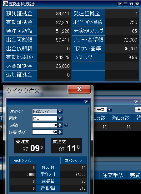 201407272100164c3.png