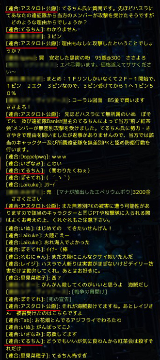 2014072118321687c.jpg