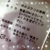 201404011347277a0.jpg