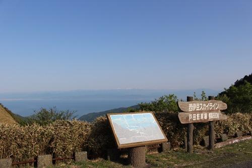 達磨山(だるまやま)0.7kmを散策