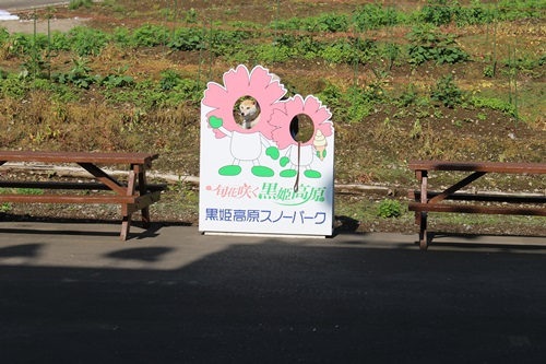 黒姫高原3