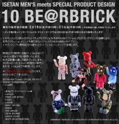 ISETAN MEN'S meets SPECIAL PRODUCT DESIGN 10 BE@RBRICK