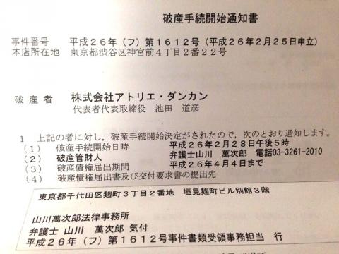 20140303_02.jpg