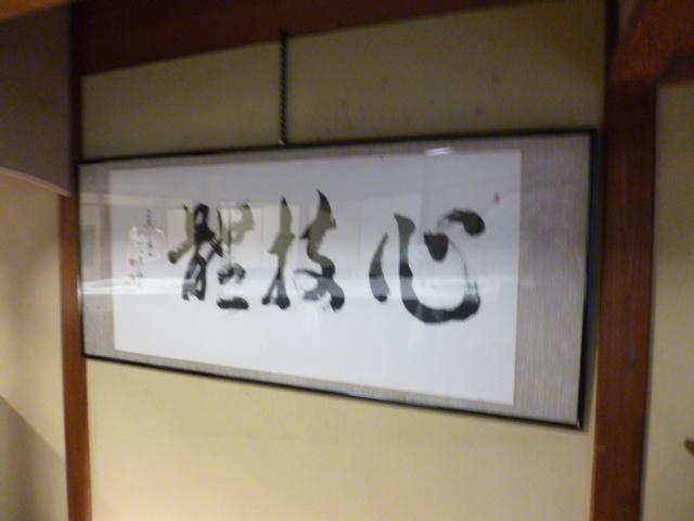 P1020196.jpg