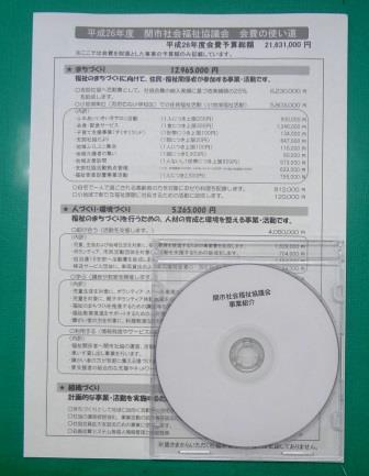 DSC04306.jpg