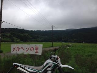 fc2blog_2014082014270853f.jpg