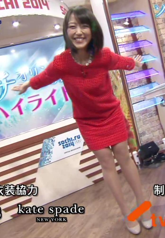 竹内由恵 ミニスカートキャプ・エロ画像2