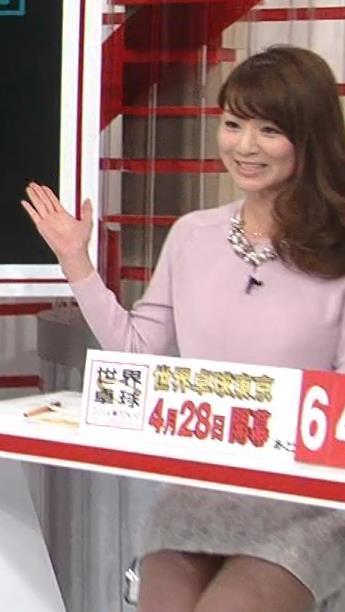 秋元玲奈 パンチラキャプ・エロ画像2