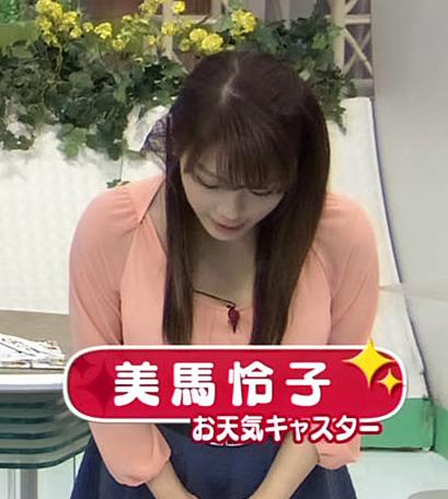 美馬怜子 前かがみ少し胸ちら (朝ズバ 20140309)キャプ画像(エロ・アイコラ画像)