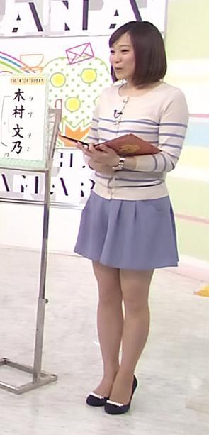 江藤愛 太ももキャプ・エロ画像3