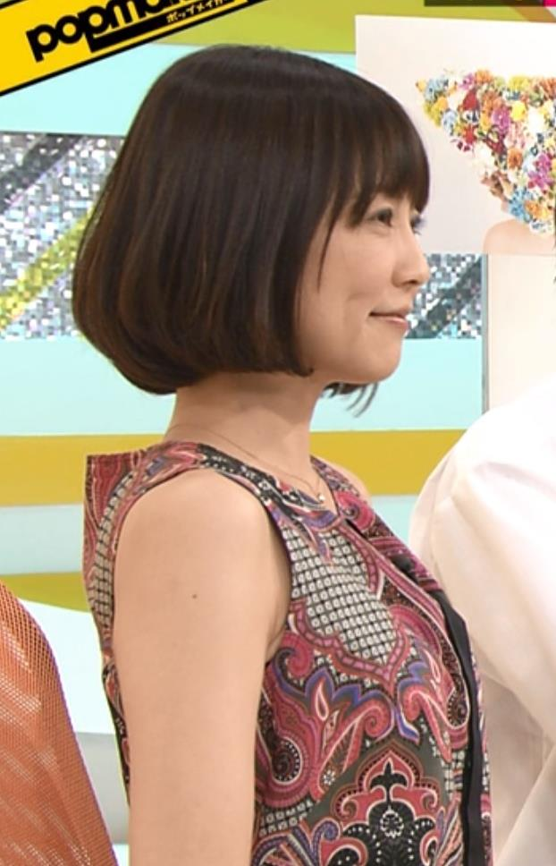小林麻耶 横乳キャプ画像(エロ・アイコラ画像)